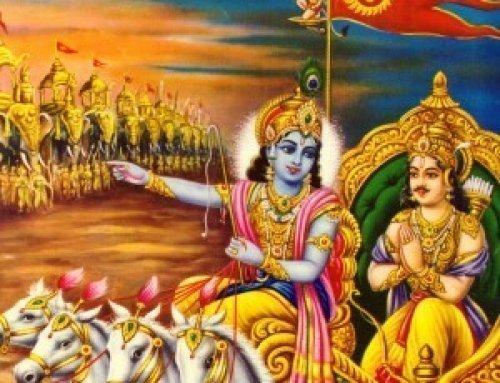 Notas sobre el  Bhagavad Gita con referencia a la Biblia Cristiana, por Alice Ann Bailey
